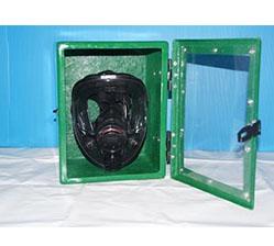 Full face mask cabinet